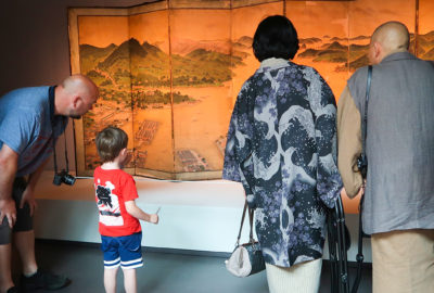 kamerscherm Keira museum volkenkunde