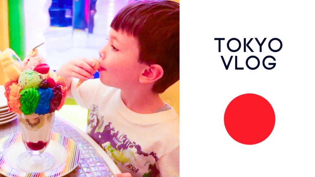 Tokyo met kinderen
